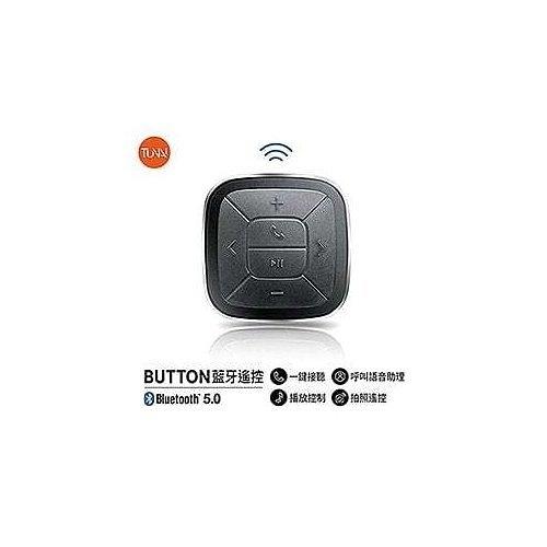 TUNAI 藍牙手機遙控器 【GT0030101】 BUTTON 附汽車/單車固定座 新風尚潮流