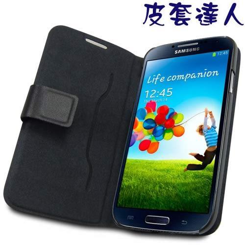 ★5 折限量特惠★ Samsung Galaxy S4 i9500 筆記本支架造型皮套+ 螢幕保護貼 (郵寄免運)