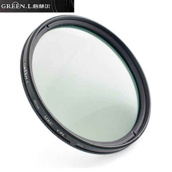 又敗家@Green.L抗污多層鍍膜58mm偏光鏡偏薄框MC-CPL偏光鏡MRC環形偏光鏡環型偏光鏡圓偏光鏡圓偏振鏡