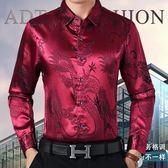 絲綢蠶絲襯衫龍圖中老年男裝長袖【聚寶屋】