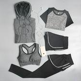 年終享好禮 瑜伽服運動套裝女夏2018新款健身房專業健身服大碼寬鬆晨跑速干衣