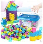 塑料房子拼插積木玩具3-6周歲1-2-4兒童男孩女孩寶寶創意拼裝小屋【店慶全館89折下殺】