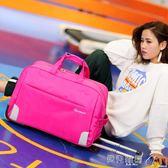 手提拉桿包拉桿包旅行包女手提行李包旅行袋可折疊防水輪子大容量潮款igo 貝兒鞋櫃