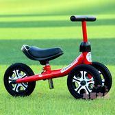 滿元秒殺85折 滑行車兒童3四輪1-2-3歲可坐寶寶初學者滑滑車溜溜車平衡車滑步車