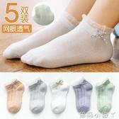 兒童襪子純棉春秋中筒襪夏季薄款可愛超萌中大童寶寶男童女童短襪 蘿莉小腳丫