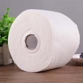 茵可妮珍珠純棉一次性洗臉巾美容院專用洗面巾紙卷潔面巾化妝棉