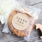 [拉拉百貨]10*10 磨砂 自黏袋 蔓越莓 曲奇餅乾 包裝袋 月餅烘焙 塑膠自封袋 手工小西點袋 飾品袋