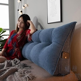 護腰床頭靠墊靠背雙人床靠枕軟包靠背墊沙發簡約【極簡生活】