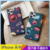 艾蒙插畫殼 iPhone XS XSMax XR i7 i8 i6 i6s plus 浮雕手機殼 全包邊蠶絲紋 保護殼保護套 四角加厚軟殼