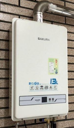 【買BETTER】全新櫻花熱水器SH-1335數位恆溫強制排氣熱水器(13L)-現金價-(同SH-1333),全省只寄不安裝