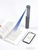翻譯機 單詞棒AI智慧交互離線翻譯機識詞復習閃譯翻譯器英語伴侶閱讀 雙12