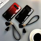 三星 S8 Plus 手機殼 玻璃鏡面防摔保護套 漸變時尚 個性簡約男女款 創意手繩 全包防摔套 S8 S8+