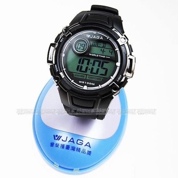 JAGA 捷卡 電子錶 黑色橡膠 47mm 男錶 運動錶 軍錶 學生錶 M862-A(黑)