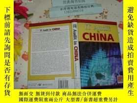二手書博民逛書店英文版《it罕見audit in china》文泉英語類精408