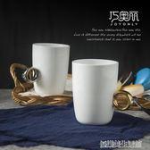 鑚石戒指杯禮盒精裝馬克杯情侶杯陶瓷杯咖啡杯創意情人生日送禮物