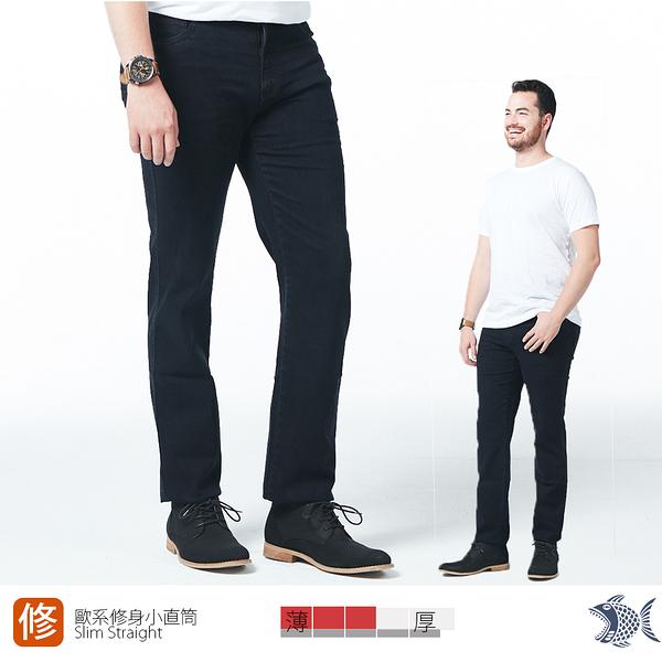 【NST Jeans】小直筒精品牛仔褲 微彈原色(歐系修身小直筒) 380(5812) 台製 夏季薄款