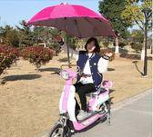 電動摩托車遮雨蓬棚雨傘遮陽傘電瓶自行車防曬擋風罩擋雨透明  igo  摩可美家