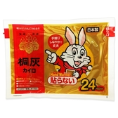 日本小林製藥 小白兔24H手握式暖暖包(1片)【小三美日】
