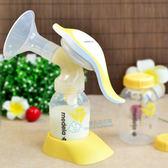 手動吸奶器吸力大吸乳器集奶器溢奶漏奶?奶器集乳器接奶神器 全館87折
