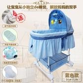 摺疊嬰兒床嬰兒搖籃床歐式bb新生兒搖床睡籃帶蚊帳滾輪 多功能寶寶床搖籃床 NMS蘿莉小腳ㄚ