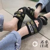 拖鞋男夏時尚外穿韓版沙灘鞋涼拖防滑一字拖【君來加選】
