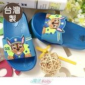 男童鞋 台灣製汪汪隊立大功正版輕量美型拖鞋 魔法Baby