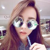 太陽鏡 復古圓框墨鏡 情侶個性炫彩眼鏡【非凡上品】z349