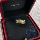 BRAND楓月 CARTIER 卡地亞 經典 三色 三環戒 戒指 #55 9.17G AU750