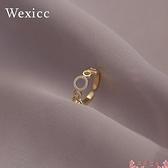 戒指幾何戒指女食指可調節開口戒小眾設計感簡約復古指環2021年新款潮 芊墨