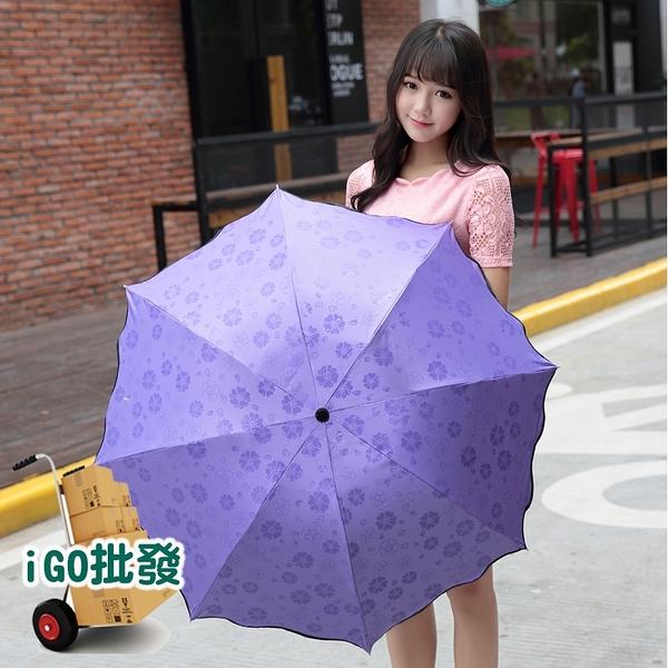 ❖限今日-超取299免運❖ 晴雨傘 遇水開花 摺疊傘 手動傘 防紫外線 防曬【H044】