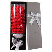 禮物送女友同學玫瑰香皂花浪漫創意生日禮品肥皂花束禮盒 HH1969【潘小丫女鞋】