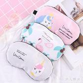 睡眠眼罩韓版可愛小清新睡眠眼罩舒適遮光透氣護眼罩 ys3972『伊人雅舍』