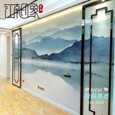 牆紙  8d現代新中式水墨山水牆紙客廳壁畫影視牆布藝約電鑽背景牆壁紙T