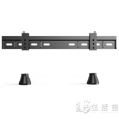 創維液晶電視機掛架酷開通用兩孔壁掛牆支架子32 40  50 55寸加厚 WD 小時光生活館