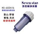 單管透明淨水器適用洗衣機登山養殖過濾器(...
