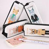日韓國大容量鉛筆袋簡約男女文具盒帆布創意中學生小清新學習用品 森活雜貨