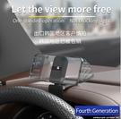 新款sumitap磁吸HUD車載手機支架迷你小巧汽車儀表台專用靜音支架