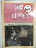 【書寶二手書T2/一般小說_GCH】回憶錄_王程祥, 柯南.道