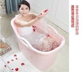 浴桶成人塑料洗澡桶加厚家用泡澡桶大號洗澡盆沐浴桶大人浴盆浴缸 9號潮人館 YDL