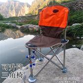 折疊凳子便攜式不銹鋼三角椅馬扎戶外露營寫生釣魚凳小椅子靠背椅YXS   韓小姐