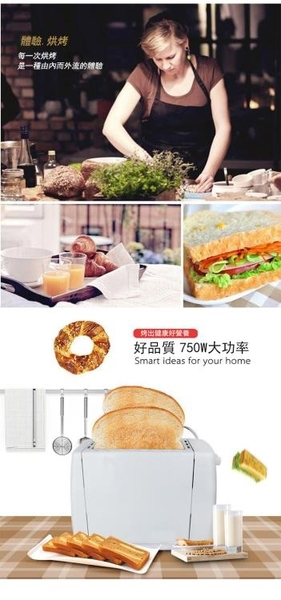 全自動烤麵包機 多士爐家用三明治機 多功能早餐機 吐司機 烤箱