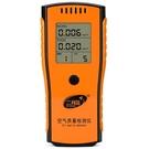 甲醛檢測儀器專業家用便攜式室內空氣質量自測檢測苯監測盒