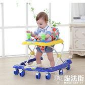 嬰兒學步車多功能防側翻6/7-18個月手推可坐折疊 魔法街