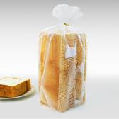 50入白色英文大土司袋 450克磨砂吐司袋 加厚12兩平口袋【D061】餅乾點心袋 烘焙 立體袋 包裝袋
