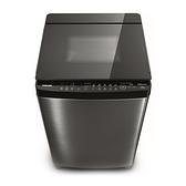 Toshiba 東芝 17公斤奈米悠浮泡泡變頻洗衣機 AW-DMUH17WAG