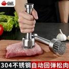 304不銹鋼松肉針牛排針插扣肉燒肉扎肉器嫩肉斷筋神器牛扒錘工具 1995生活雜貨