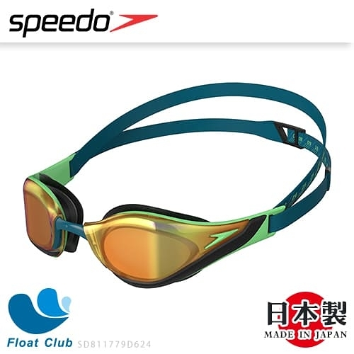 Speedo 成人競技泳鏡 Fastskin Pure Focus 北歐綠光藍