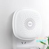 空氣淨化器 消毒機家用除甲醛異味衛生間廁所除臭神器殺菌消毒寵物