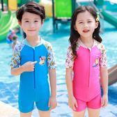 兒童泳衣可愛男童中大童游泳衣連體寶寶防曬女孩泳裝套裝裝備 js1167『科炫3C』