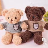 錄音娃娃 - 會說話小號30cm模仿可錄音小熊經典穿衣款泰迪熊玩具公仔創意娃娃【韓衣舍】